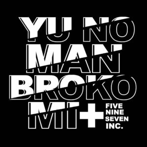 Yu No Mang Broko Mi